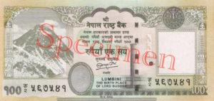 Billet 100 Roupies Népalaises Népal NPR Serie 2012 recto