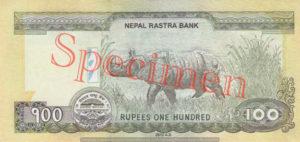Billet 100 Roupies Népalaises Népal NPR Serie 2012 verso