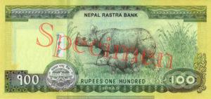 Billet 100 Roupies Népalaises Népal NPR Serie 2016 verso