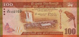 Billet 100 Roupies Srilankaise Sri Lanka LKR 2010 recto