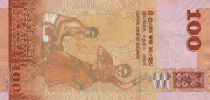 Billet 100 Roupies Srilankaise Sri Lanka LKR 2010 verso