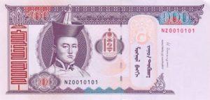 Billet 100 Togrog Mongols Mongolie MNT 2014 recto