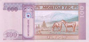 Billet 100 Togrog Mongols Mongolie MNT 2014 verso