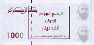 Billet 1000 Dinars Algérien DZD 2019 verso