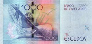Billet 1000 Escudos Cap Vert CVE 2015 verso