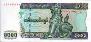 Billet 1000 Kyats Birmans Birmanie Myanmar MMK 2004 recto