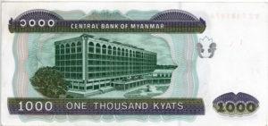 Billet 1000 Kyats Birmans Birmanie Myanmar MMK 2004 verso
