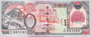 Billet 1000 Roupies Népalaises Népal NPR Serie 2008 recto
