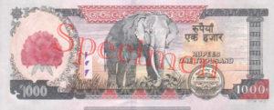 Billet 1000 Roupies Népalaises Népal NPR Serie 2008 verso