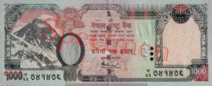 Billet 1000 Roupies Népalaises Népal NPR Serie 2009 recto
