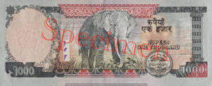 Billet 1000 Roupies Népalaises Népal NPR Serie 2009 verso