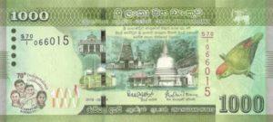 Billet 1000 Roupies Srilankaise Sri Lanka LKR 2010 recto