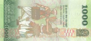 Billet 1000 Roupies Srilankaise Sri Lanka LKR 2010 verso