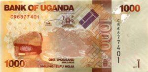 Billet 1000 Shillings Ouganda UGX recto