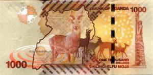 Billet 1000 Shillings Ouganda UGX verso