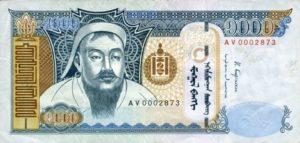 Billet 1000 Togrog Mongols Mongolie MNT 2017 recto