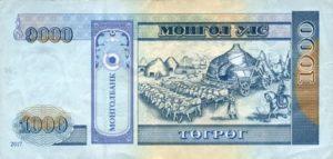 Billet 1000 Togrog Mongols Mongolie MNT 2017 verso