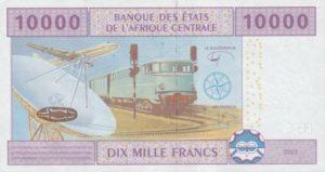 Billet 10000 Francs CFA Afrique Centrale XAF verso