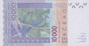 Billet 10000 Francs CFA Afrique Ouest XOF 2018 verso