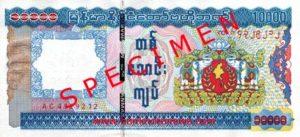 Billet 10000 Kyats Birmans Birmanie Myanmar MMK 2012 recto