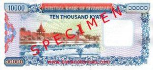Billet 10000 Kyats Birmans Birmanie Myanmar MMK 2012 verso