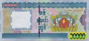 Billet 10000 Kyats Birmans Birmanie Myanmar MMK 2015 recto