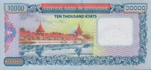 Billet 10000 Kyats Birmans Birmanie Myanmar MMK 2015 verso