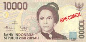 Billet 10000 Roupie Indonesie IDR 1998 recto