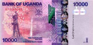 Billet 10000 Shillings Ouganda UGX recto