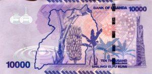 Billet 10000 Shillings Ouganda UGX verso