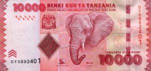 Billet 10000 Shillings Tanzanie TZS recto