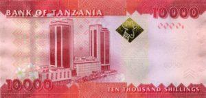 Billet 10000 Shillings Tanzanie TZS verso