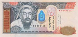 Billet 10000 Togrog Mongols Mongolie MNT 2014 recto