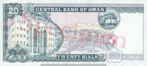 Billet 20 Rial Oman OMR 2000 verso