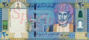 Billet 20 Rial Oman OMR 2010 recto