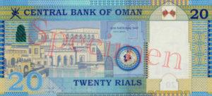 Billet 20 Rial Oman OMR 2010 verso