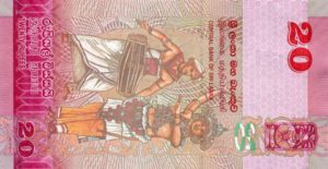 Billet 20 Roupies Srilankaise Sri Lanka LKR 2010 verso