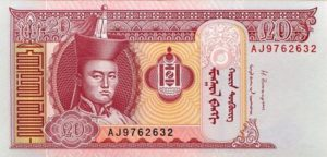 Billet 20 Togrog Mongols Mongolie MNT 2014 recto