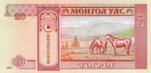 Billet 20 Togrog Mongols Mongolie MNT 2014 verso