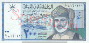 Billet 200 Baisa Oman OMR 1995 recto
