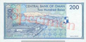 Billet 200 Baisa Oman OMR 1995 verso