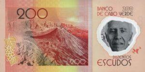 Billet 200 Escudos Cap Vert CVE 2015 verso