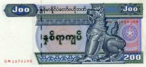 Billet 200 Kyats Birmans Birmanie Myanmar MMK 2004 recto
