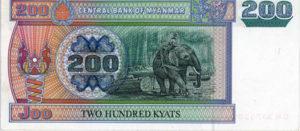 Billet 200 Kyats Birmans Birmanie Myanmar MMK 2004 verso