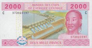 Billet 2000 Francs CFA Afrique Centrale XAF recto