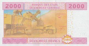 Billet 2000 Francs CFA Afrique Centrale XAF verso