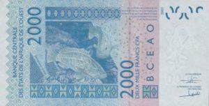 Billet 2000 Francs CFA Afrique Ouest XOF 2018 verso