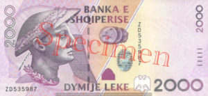 Billet 2000 Leke Albanie ALL recto