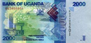 Billet 2000 Shillings Ouganda UGX recto