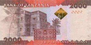 Billet 2000 Shillings Tanzanie TZS verso